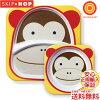 SKIPHOP (Skip Hop) animal plate & bowl set monkey
