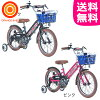 London taxi 16-inch bicycle-LT-KID-16