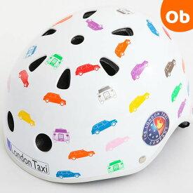 ロンドンタクシー ヘルメット Car 自転車/通園・通学【送料無料 沖縄・一部地域を除く】