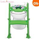 【送料無料】リトルプリンセス かえるのふかふかステップ式トイレトレーナー グリーン