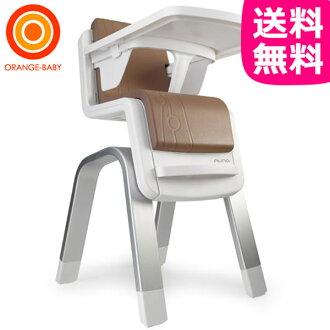 KATOJI(加图二)nuna高椅子zaaz2013杏仁(5分式安全带式样)