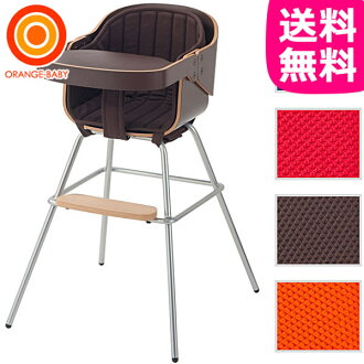 Choose from KATOJI (Cataldi) 3 in 1 chair cushion Cozy (Koji) Brown