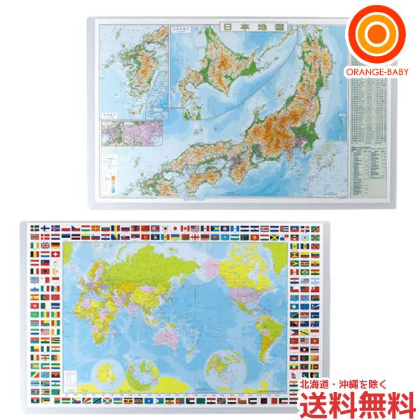 シャチハタ 学習マット【送料無料 沖縄・一部地域を除く】
