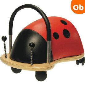WheelyBug(ウィリーバグ)S てんとう虫【送料無料 沖縄・一部地域を除く】