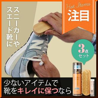 适用于清洗的绒面革和帆布运动鞋 ! 宝石 (珠宝) sneakerkea 套 * 尼龙和皮革友好 (滴防水喷、 刷和污垢)
