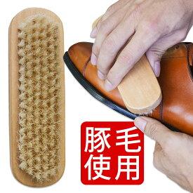 靴ブラシ JEWEL靴用ブラシ(白毛)豚毛ブラシ 汚れ落とし 靴磨き シューケア シューズケア 革靴 ビジネスシューズ パンプス スニーカー スムースレザー 手入れ