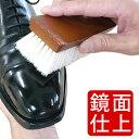 ヤギ ブラシ ルボウ Le Beau フィニッシャーブラシ 靴磨き お手入れ