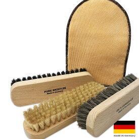 シューケア ドイツ ホースヘア&ブリストルブラシ セット 磨き用ミット付 靴磨き