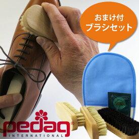 靴用 ブラシ 靴磨き ペダック ドイツホース&ブリストルブラシセット(磨き用ミット&ミニクリーム付) お手入れ
