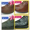 JEWEL簡單的&簡單鞋油安排(徐關懷安排)包錢包OK(初學者、鞋刷·交叉、鞋油安排、簡易、徐關懷用品、皮鞋保養安排徐關懷配套元件·徐關懷安排)