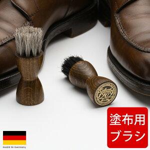 靴磨き コロニル1909 アプリケーションブラシ 靴クリーム塗布用