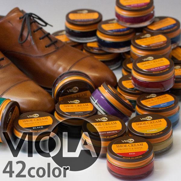 ヴィオラ シュークリームA 黒 茶系 無色(ツヤ革専用・保革・ツヤ出し・染料系靴クリーム)Viola shoe cream ※旧ヴィオラ靴用クリーム 靴磨きセット JEWEL シューケアボックス内のクリームと同じ製品です