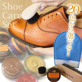 靴磨きセット JEWEL ジュエル ヴィオラ シュークリーム&磨き・塗布用ブラシ セット(ミット付き) オレンジヒール シューケアセット(靴クリーム 靴ブラシ 等4点セット)初心者用 メンズ レディース 革靴手入れセット シューズケアセット 革靴 手入れセット ケア用品