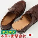 インソール 革靴 メンズ 本革 ビジネスシューズ IPI レザーインソール サイズ調整 中敷き 日本製