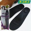 パンプスがゆるい時などのサイズ調整に アーチフィット リフレ レディース インソール 中敷き つま先が薄いので細めの靴にもOK! ARCH FIT Refre