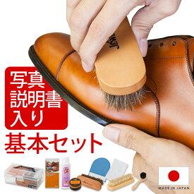 靴磨きセット ジュエル JEWEL シューケアボックス オレンジヒール シューケアセット(靴クリーム クリーナー 手袋等 7点セット)初心者用 メンズ レディース シューズケアセット 革靴 手入れセット メンテナンス