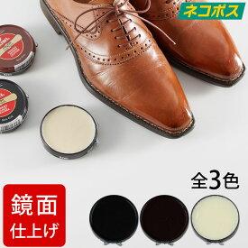 靴磨き 鏡面 kiwiシューポリッシュ 中缶 シューケア 黒 茶 無色