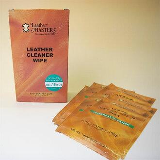 主皮革湿巾通用清洁高科技布 (Inclus) 12 张 * 真皮护理