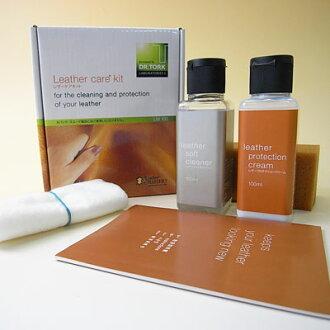 ■100 ml of leather master (Leather Master) leather care kit ※ regular article leather bag cleaner