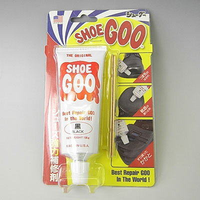 SHOE GOO(シューグー)100g【あす楽対応】靴底の修理等に