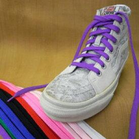 長い靴ひも(シューレース)アクリル靴紐 140cm AH(全8色)ハイカットスニーカーにおすすめの140センチ 平紐 黒 白 ピンク グリーン
