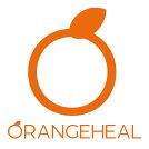 オレンジヒール