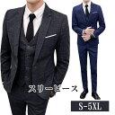 スリーピース スーツ メンズスーツ スリムスーツ ジネススーツ 礼服 1ツボタンスーツ スリム フォーマルスーツ メンズ アウトレット 紳士服 ブラックスーツ 大きいサイズ 就職活動 結婚式 二次会