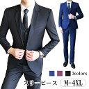 スリーピース スーツ メンズ ビジネススーツ 礼服 2ツボタン スーツ スリム フォーマルスーツ ストレッチ スリムスーツ アウトレット 紳士服 ブラックスーツ 大きいサイズ 就職活動 結婚式 二次会