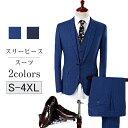 メンズスーツ スリーピース スーツ スリムスーツ ビジネススーツ 礼服 スリム 大きいサイズ フォーマルスーツ メンズ アウトレット 紳士服 就活 結婚式 二次会 ストライプ 総裏 1つボダウン 春