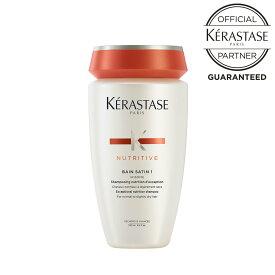 KERASTASE ケラスターゼ NU バンサテン1 250ml シャンプー 潤い 補修 保湿 ダメージケア サロン専売品 美容室 サロン