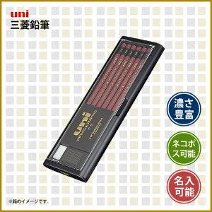 三菱鉛筆 鉛筆 ユニ uni  6B〜9H