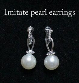 Imitate pearl earrings パールイヤリングA【ネコポスは送料無料 宅配便780円】