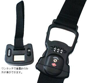 2WAY 重量計付きTSAロックスーツケースベルト【レインボー】【ネコポスは送料無料】