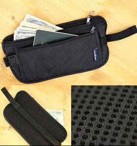 シークレットウエストポーチ パスポートケース トラベル用品 旅行用品 貴重品ケース チケットケース男性メンズ用、女性レディース用 ネコポスは送料無料