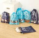 【クロネコDM便は送料無料】トラベル巾着シューズケース 旅行用シューズカバー 靴袋
