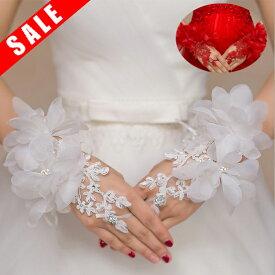 ウェディンググローブキュービックジルコニア 結婚式 ドレスグローブ フィンガーレス【ネコポスは送料無料】