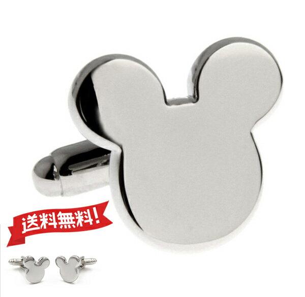 【クロネコDM便は送料無料】マウスデザインのカフスボタンカフスリンクス カフリンクス