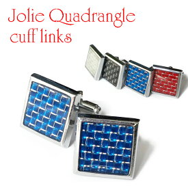 【ネコポスは送料無料】Jolie Quadrangleカフスボタン カフスリンクス カフリンクス