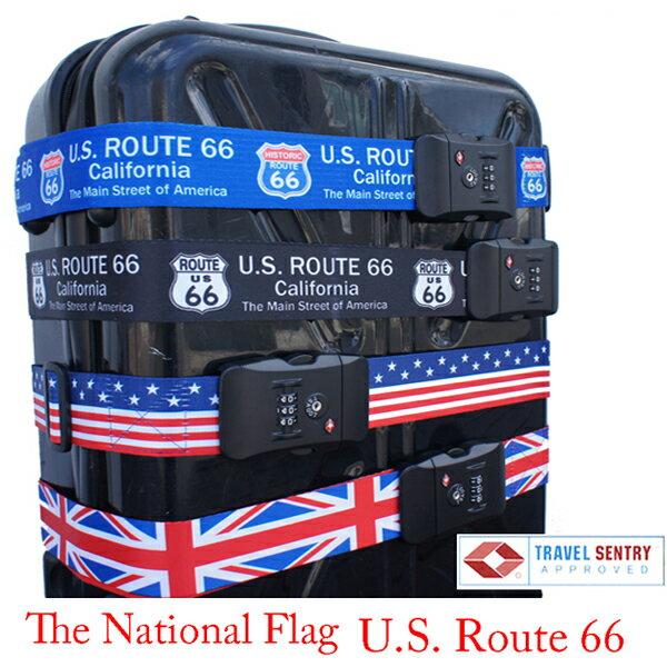 【ネコポスは送料無料】TSAロック付きスーツケースベルトかっこよく、目立つデザインで、自分のスーツケースの目印にも最適です!ルート66 Route66 アメリカ旅行 イギリス国旗 星条旗 ユニオンジャック