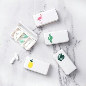 コンパクトピルケース 携帯薬ケース ネコポスは送料無料