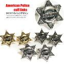 【ネコポスは送料無料】アメリカンポリスカフスボタン警察官保安官SHERIFF