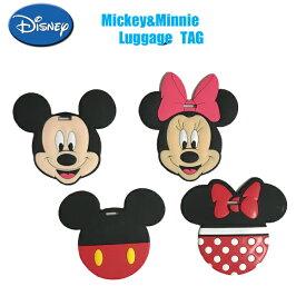 ディズニー ミッキー ミニー ダッフィ シェリーメイから選べるトラベルネームタグ ラゲージタグ ラゲッジタグ海外旅行、スーツケース、旅行バッグ、ゴルフバッグなどに最適 ネコポスは送料無料