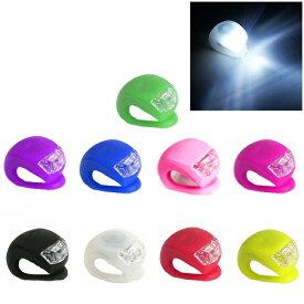 【定形外郵便は送料無料】シリコン自転車LEDライトLEDシリコンライト バッグや傘、ベビーカー、ランドセルにも最適。