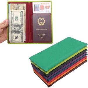 2020パスポートホルダー パスポートケース トラベル用品 旅行用品 チケットホルダー ネコポスは送料無料