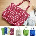 【ネコポスは送料無料】折りたたみボストンバッグ旅行用コンパクトバッグ【アウトレットセール】