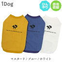 iDog MOSCAPE+COOL25 中大型犬用キツネのVガゼットトレーナー 防蚊 25℃キープ 犬の服(マスタード・ブルー・ホワイト)濡らさなくてい…