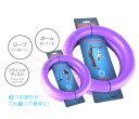 【小型宅配送料無料】 PULLER MINI プラー・ミニ☆ヨーロッパ&アメリカで大人気!!プラーはドーナッツ型のドッグトレーニング玩具…