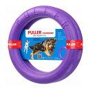 PULLER Standard プラー・スタンダード・大サイズ☆ヨーロッパ&アメリカで大人気!!プラーはドーナッツ型のドッグトレーニング玩具…