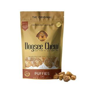 Dogsee Chewドッグシーチュウ ミニポップ(70g)乳製品 歯を清潔に!ヒマラヤのヤクミルクからできたチーズ【追跡可能メール便でお届け】