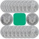 アメリカ イーグル銀貨 20枚チューブセット 2020年 純銀 40.6mm 31.1g